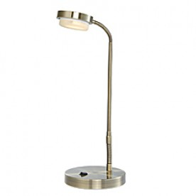 Adonis - LED Desk Lamp - Satin Nickel