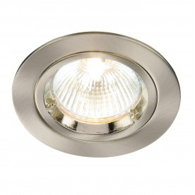 Cast fixed 50W recessed - satin nickel