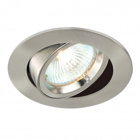 Cast tilt 50W recessed - satin nickel