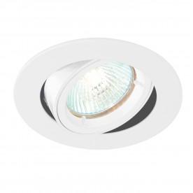 Cast tilt 50W recessed - gloss white
