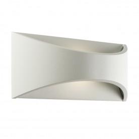 Vulcan 220mm 1lt wall IP65 6W warm white - textured matt white