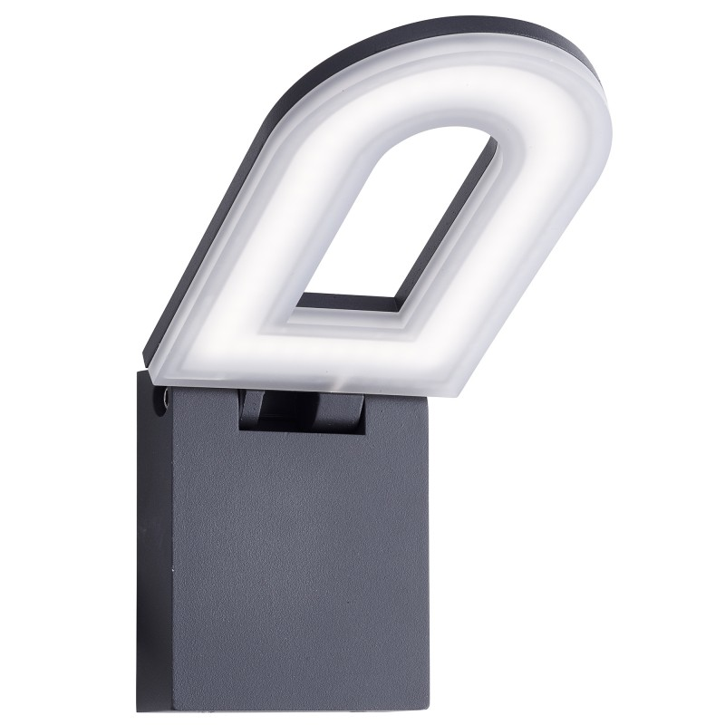 MANHATTAN LED OUTDOOR - WALL BRACKET DARK GREY FROSTED DIFFUSER