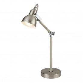 FOCUS TABLE LAMP SATIN SILVER & CHROME