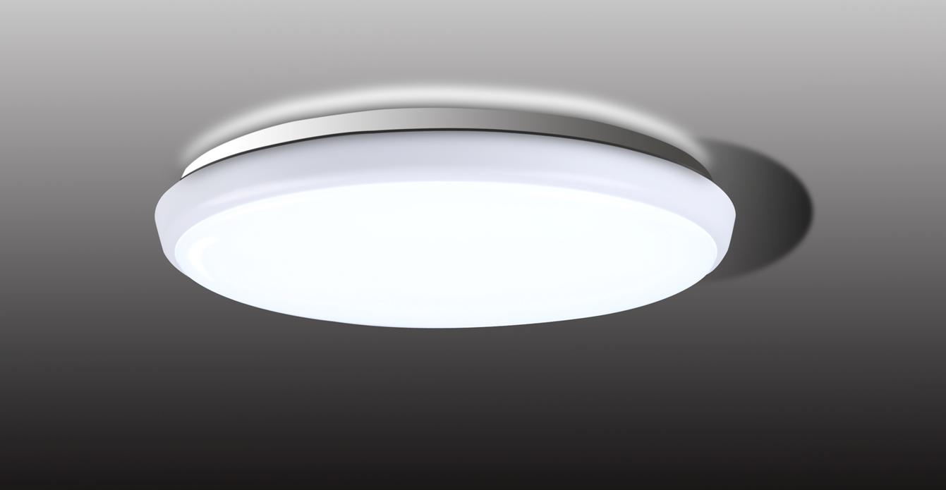 vega 400mm led natural white lumination lighting